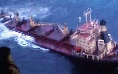 MV Rak mumbai oil spill