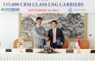 Hyundai Heavy Lands Eigth LNG Order This Year