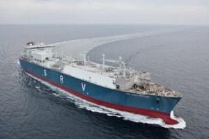 GDF SUEZ Neptune LNG Ship