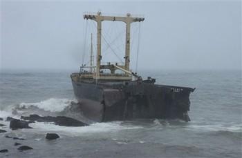 Taiwanese Ship runs aground