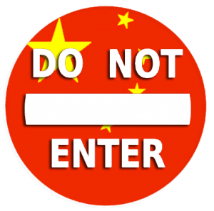 china-do-not-enter
