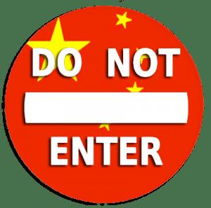 china-do-not-enter