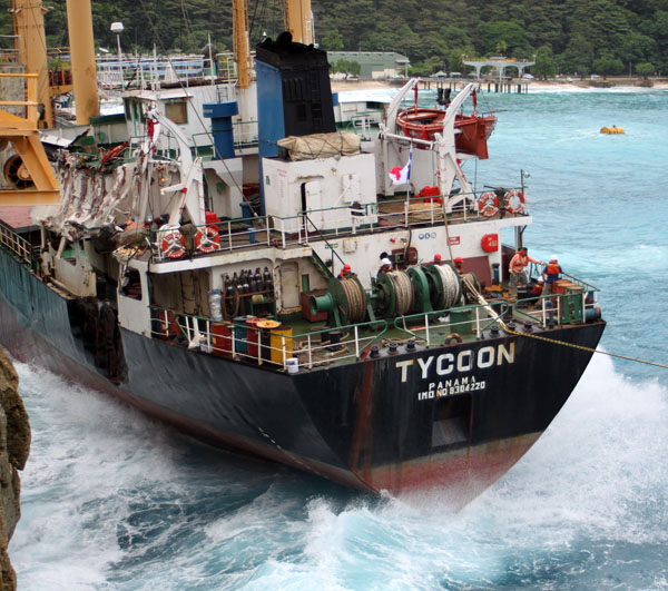 MV Tycoon christmas island ship