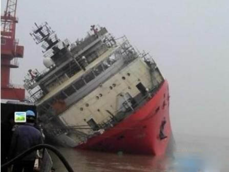COSL ahts sinks sinking china oilfield ship anchor handler