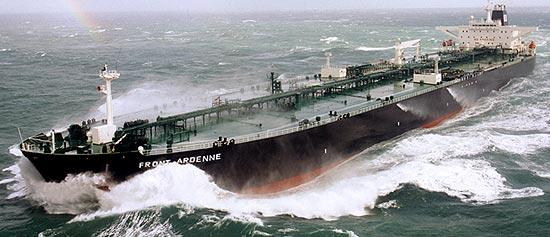 Front Ardenne ship finance international