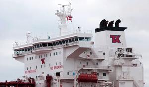 teekay tanker matterhorn spirit