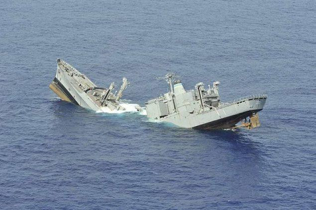 uss Kilauea sinking