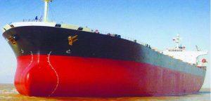 cosco bulk carrier