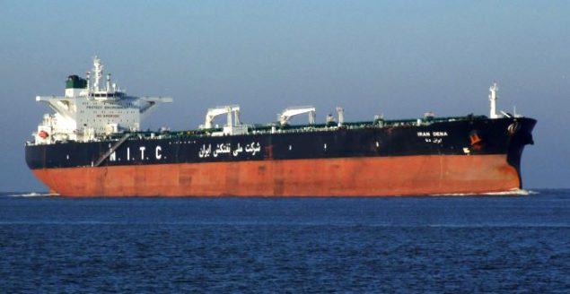 national iranian tanker company