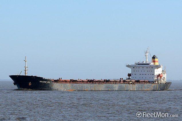 hellenic sea bulk carrier
