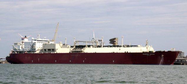 milaha qatar lng carrier maersk