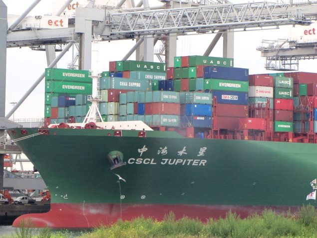 cscl jupiter containership