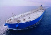 "Ship Finance Entering the Car Carrier Business at ""Attractive"" Price"