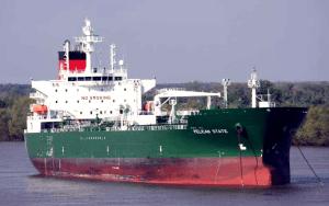 Pelican state american petroleum tankers