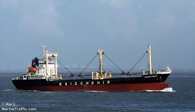 saigon queen cargo ship