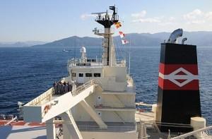 Daiichi Chuo bridgewing ship stack