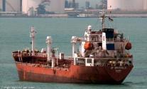 Sailor Killed During Gun Battle With Pirates Off Nigeria