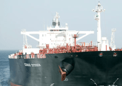 General Maritime to Manage Key Unipec Tanker Pool