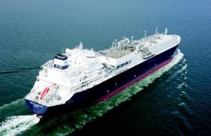 gaslog singapore lng carrier