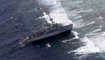 US Navy Identifies Erroneous Digital Chart Data in USS Guardian Investigation