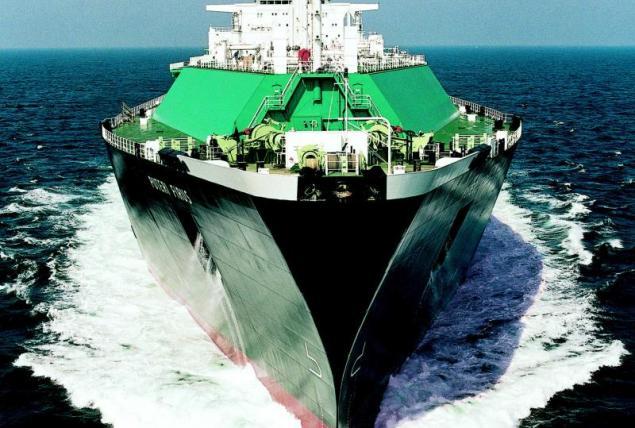 misc berhad lng carrier
