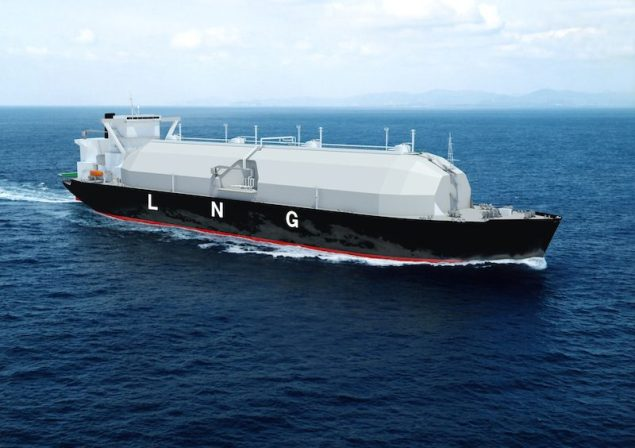 "The ""Sayaendo"" has a peapod-shaped continuous cover over spherical LNG tanks that is integrated with the ship's hull, enabling a more efficient ship structure and reductions in weight and size. MHI has so far received orders for five such units with the first ship currently under construction. Illustration MHI"