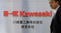 Kawasaki Heavy Removes President, Ending Mitsui Merger Talks