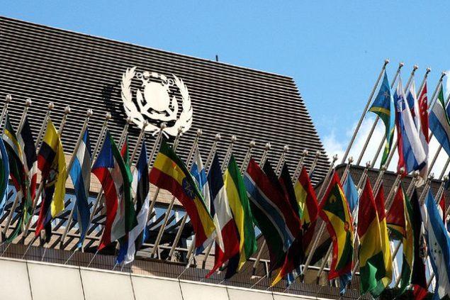 imo international maritime organization
