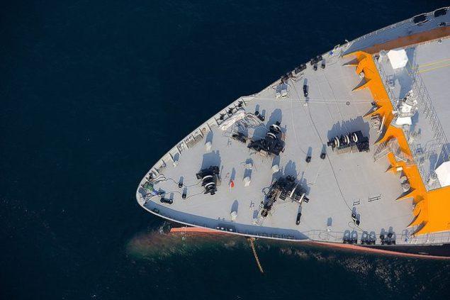 Methane Shirley Elisabeth lng carrier bg group