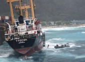 Australia Releases Final Report on M/V Tycoon Grounding