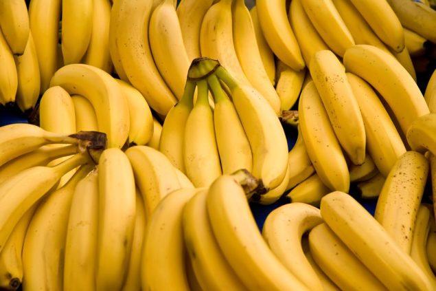 Bananas (c) Shutterstock/Leyla Ismet