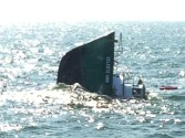 NTSB Report: 2013 Allision and Sinking of the OSV 'Celeste Ann' in Gulf of Mexico