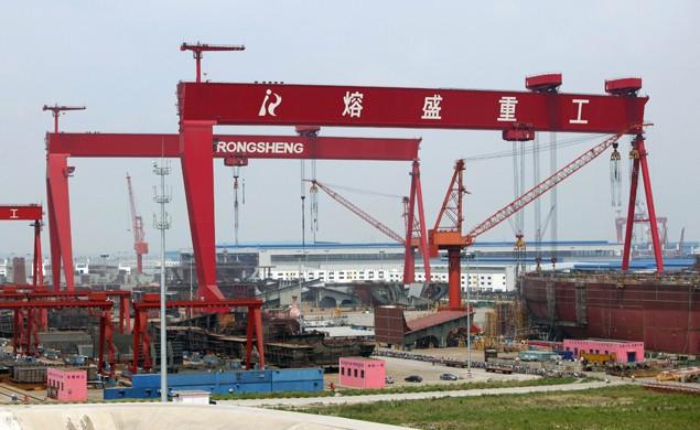 rongsheng heavy
