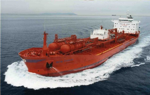 Odfjell's chemical tanker, Bow Fagus. Photo courtesy Odfjell
