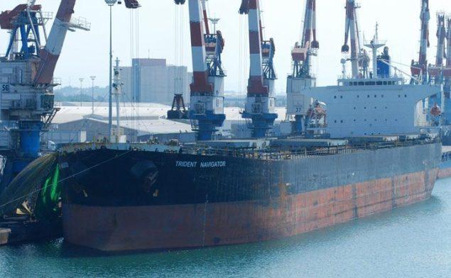 trident navigator ship bulk carrier