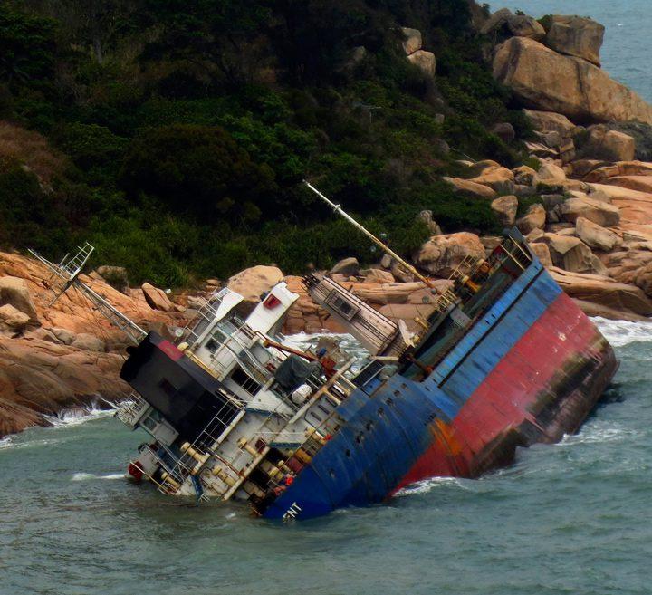 Cheung Chau island cargo ship aground