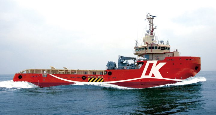 offshore japan supply vessel