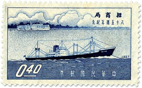 freighter Hai Min