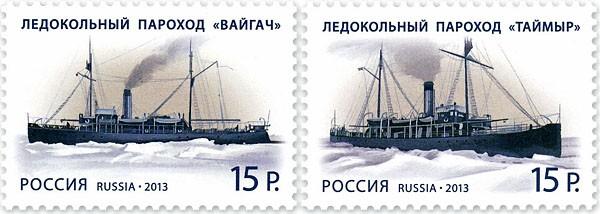 icebreakers Taimyr and Vaigach
