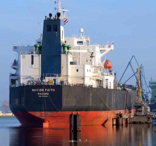 navig8 faith tanker
