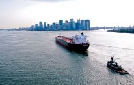 Tanker Investments Raises $175 Million in IPO