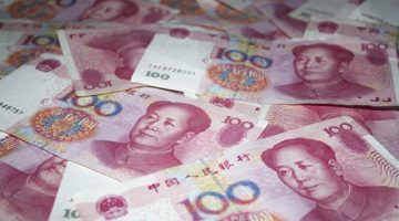 chinese yuan money banking finance