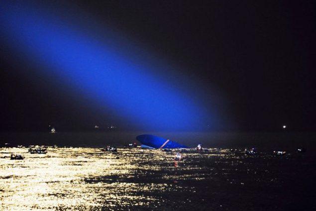 sewol sunk sinking rescue