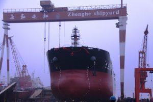 Zhejiang Zhenghe Shipbuilding