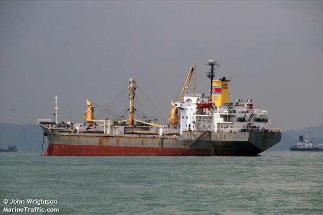 MV Mu Du Bong (c) MarineTraffic.com/John Wrightson