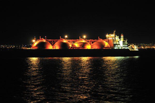 lng carrier tanker