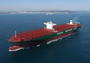 World's Largest Containership Also Sets Record for Largest Engine Ever