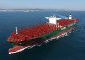 CSCL Globe – Introducing the New World's Largest Containership