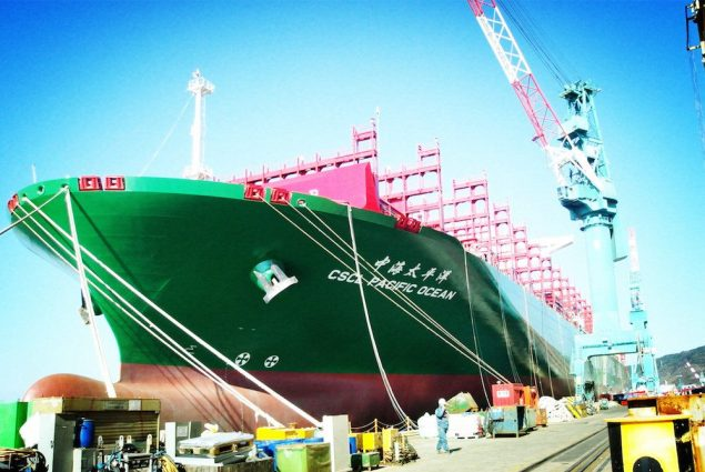 CSCL Pacific Ocean at Hyundai Heavy Industries.