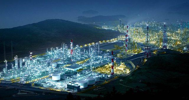 gs caltex refinery